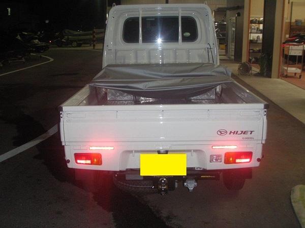 ダイハツ ハイゼットトラック(型式:EBD-S510P)